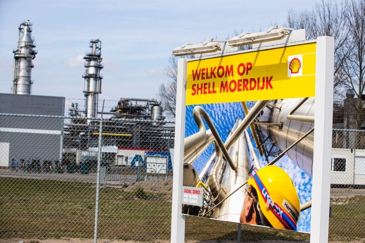 Shell moerdijk multinational