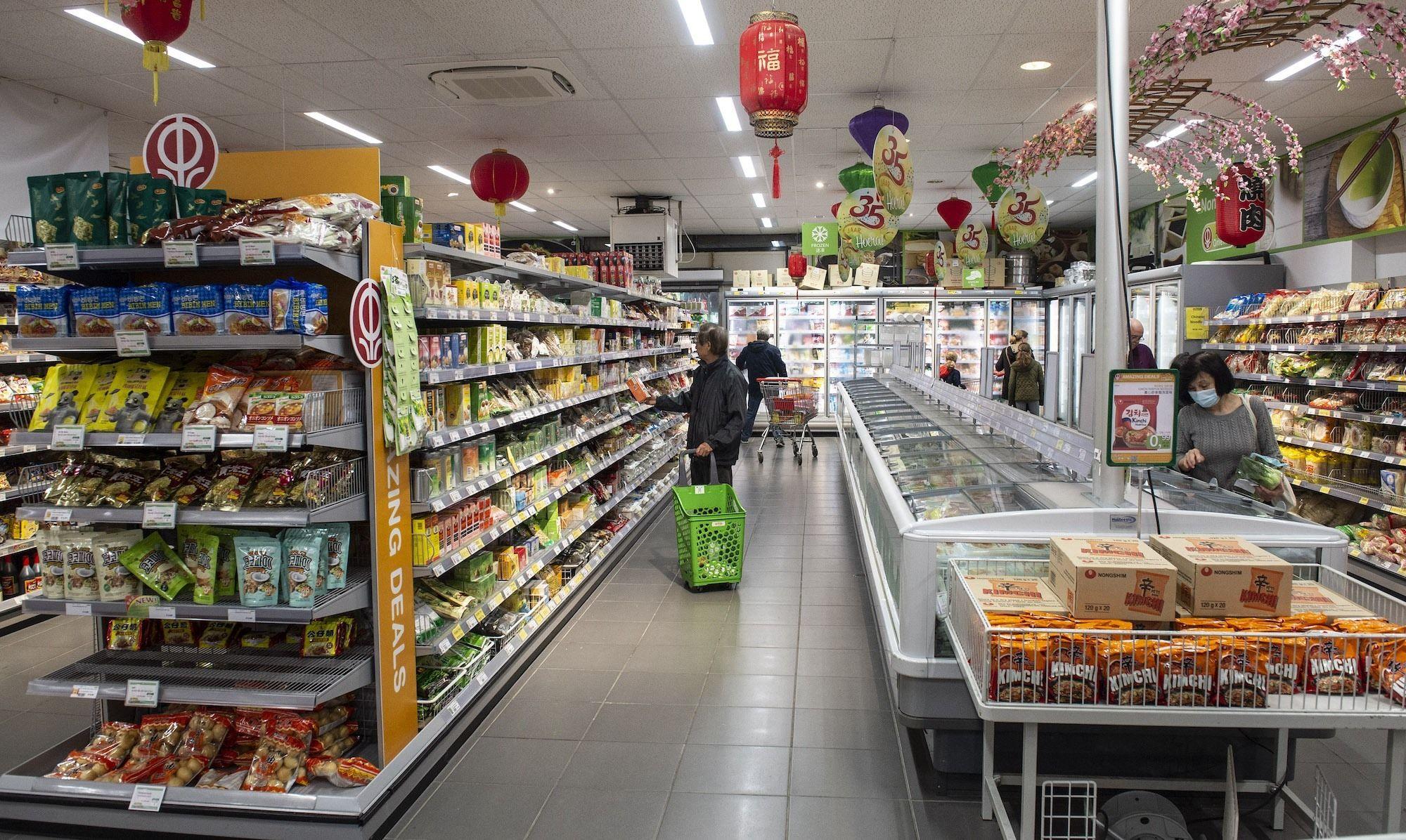 Buitenlandse supermarkt mazing oriental prijzen retail