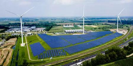 Investering duurzaam groen bedrijfsleven