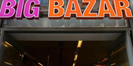 Retailexperts molenaar moers unaniem verkoop big bazar mirage retail group blokker