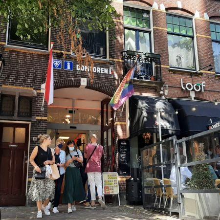 Utrecht vvv toeristen ingang