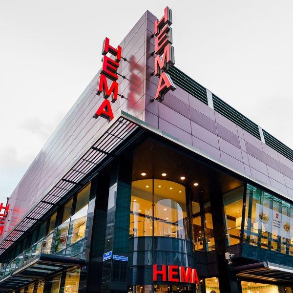 HEMA Beursplein Rotterdam