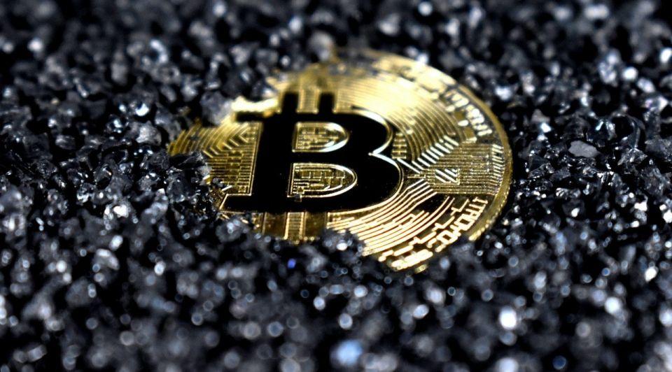 Bitcoin munt valuta executium unsplash