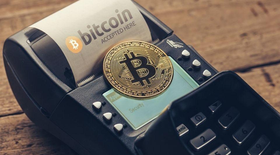 Bitcoin betalen pinapparaat walmart