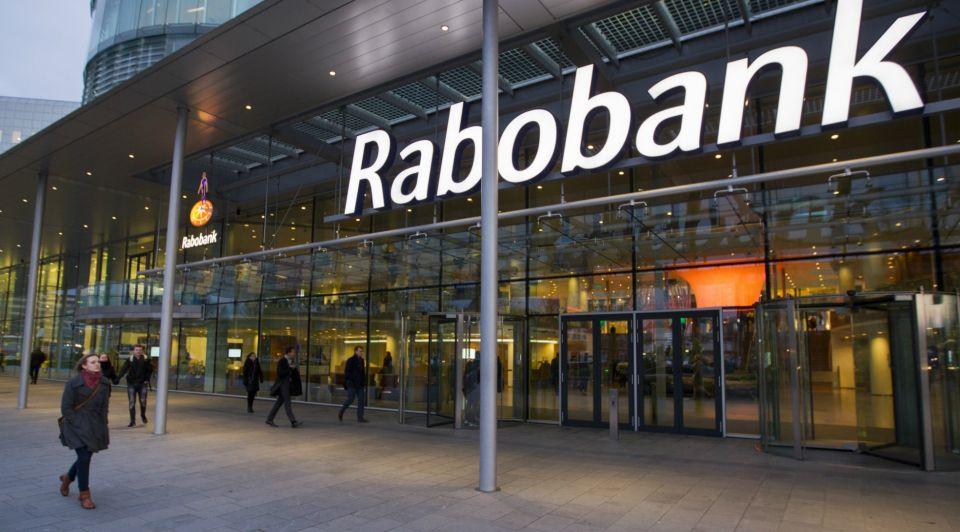 Rabobank gebouw utrecht