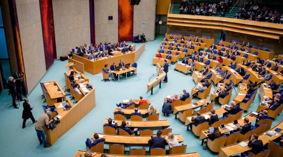Tweede kamer den haag politiek verkiezingen