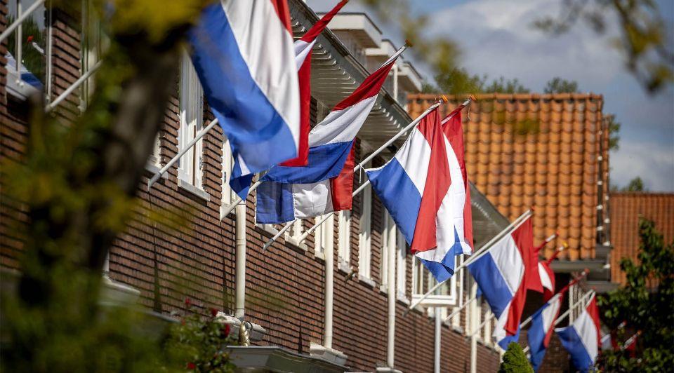 Vlaggen huis bevrijding