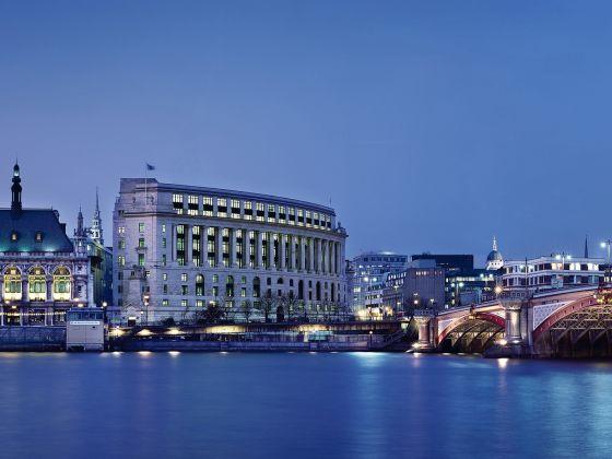 Unilever Londen rotterdam