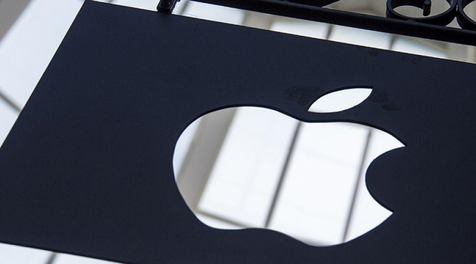 Apple 40 Jaar