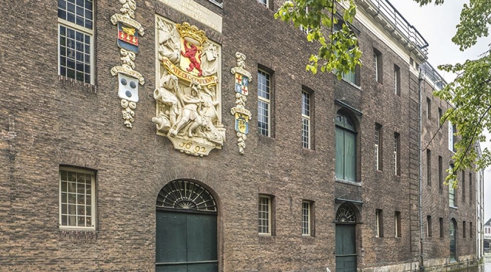 Arsenaal Delft