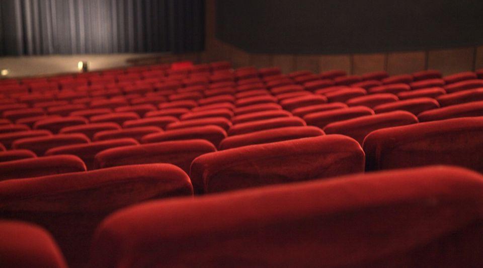 Bioscoop Theater Thinkstock