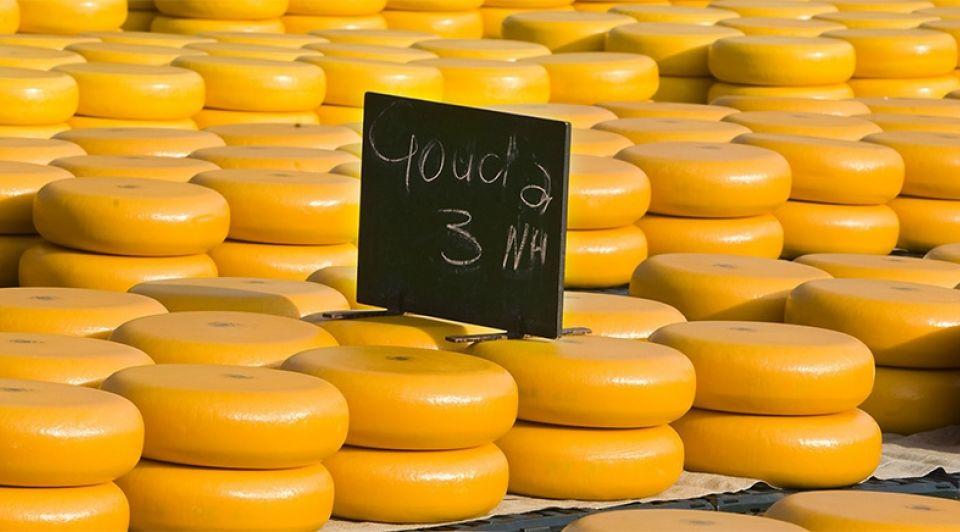 Kaas gouda hellouw noordam prijs 1
