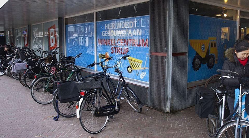 Strijpeindhoven1065